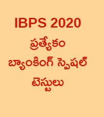 IBPS & SDI POs- 2020-BANKING &FINANCIAL QUIZ -7