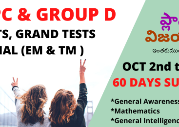 RRB MOCK GRAND TESTS FROM OCT 2ND